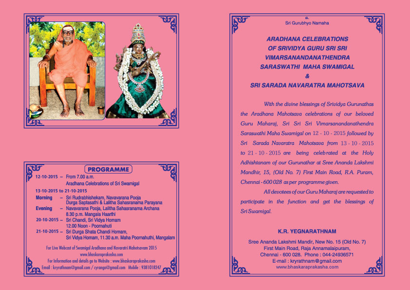 Navaratri 2015 Invitation