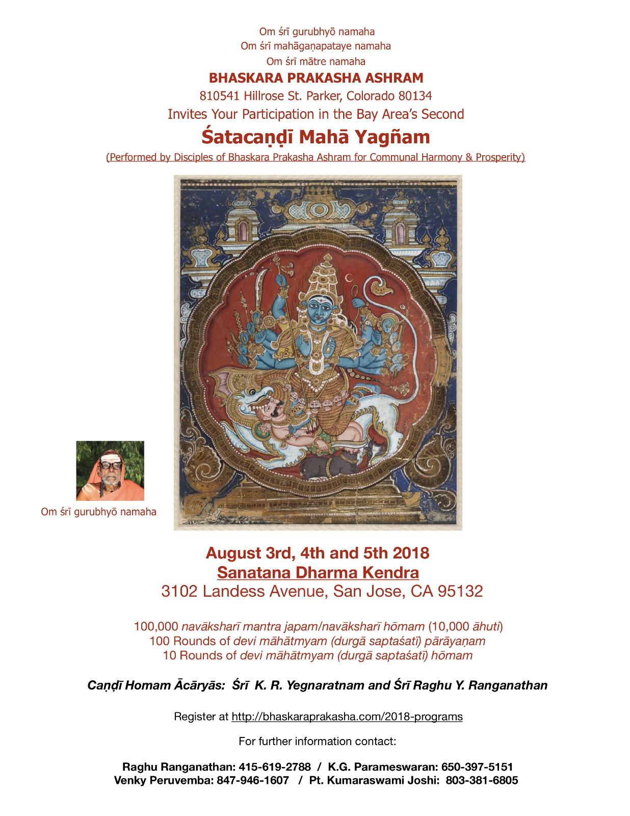Shata Chandi Maha Yagnam in San Jose - August 03, 04 & 05