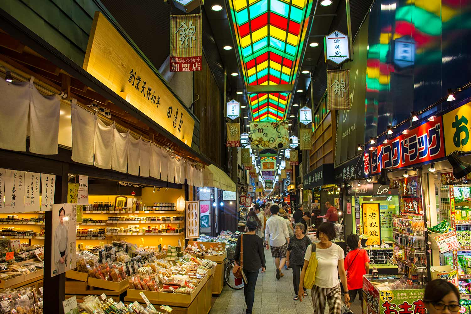 Kyoto's Nishiki market | Sakura Sakura - a journey through Japan