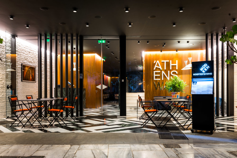 The entrance to the AthensWas