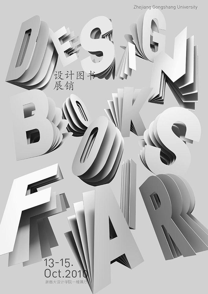 b1e7e8b08f2d38d9ce403a69aaadb251-1.jpg