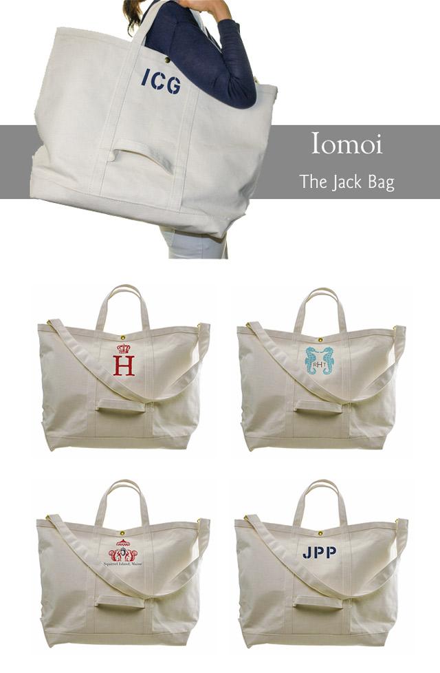 1.15_iomoi-bags