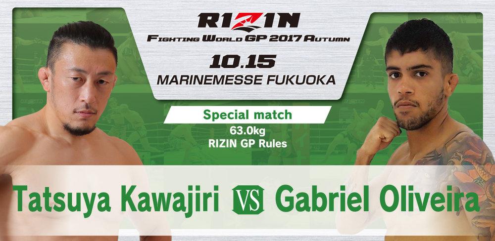 Tatsuya Kawajiri vs Gabriel Oliveira.jpg