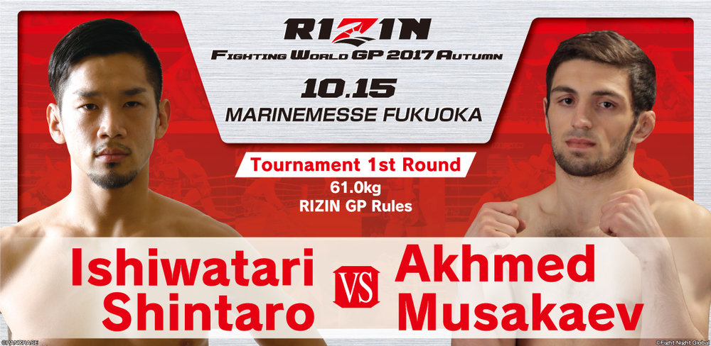 Shintaro Ishiwatari vs Akhmed Musakaev.jpg