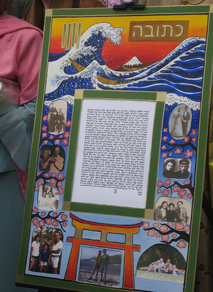 A family member made a collage, including photos of the couple, and attached the text to it -- creating a very personal ketubah. Photo by Joe Goldberg.