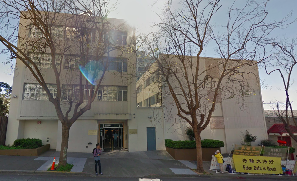 Visa office at the Chinese Consulate in San Francisco (photo from Google Street View)