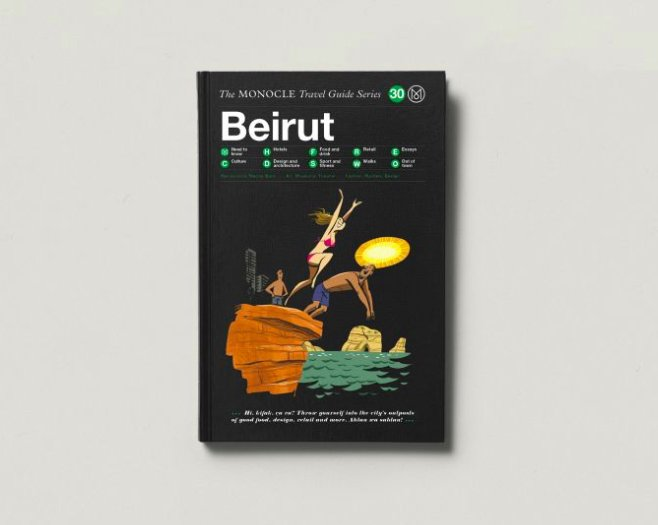The Monocle Travel Guide to Beirut - I contributed an essay on the role of memory (and the lack thereof) in Beirut's relationship with its past. You can listen to an audio version of that essay that I read for Monocle Radio here. Published by Gestalten in 2018.