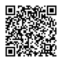 Download the App with this Scan Code!