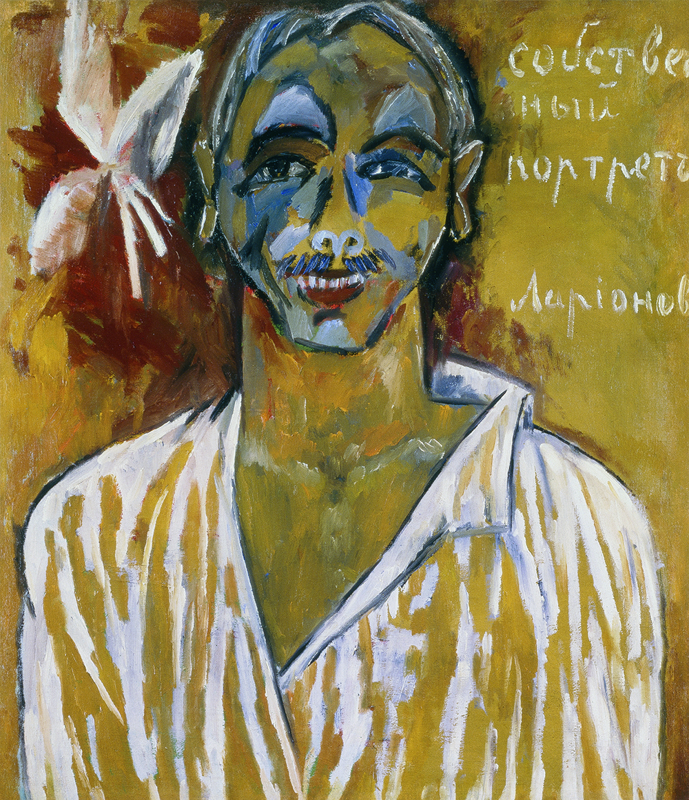 Mikhail Larionov (1881-1964)  Self-Portrait, 1911-12  Oil on canvas  102.5 x 89 cm (40 3/8 x 35 in.)  Petr Aven Collection  © 2015 Artists Rights Society (ARS), New York / ADAGP, Paris