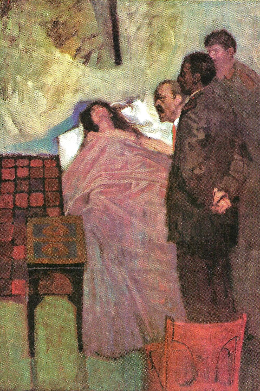 death bed-2.jpg