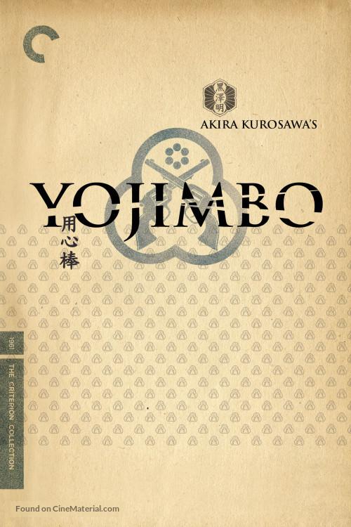 Yojimbo.jpg