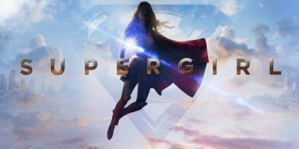 Supergirl-CBS-banner.jpg