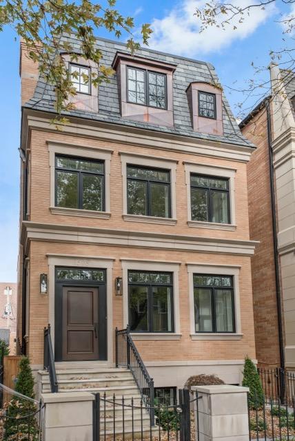 1508 W Byron Street, Chicago, IL 60613