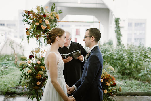 Wedding Spotlight: Lauren + Anthony