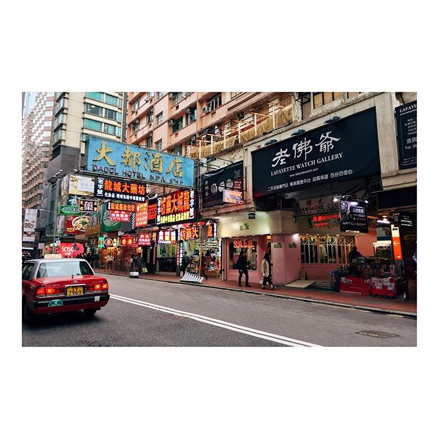 Quick snaps in Hong Kong.  #latergram #worktravel #travel #hongkong #hongkongstreets #travelphotography #onedayinhongkong #passionpassport