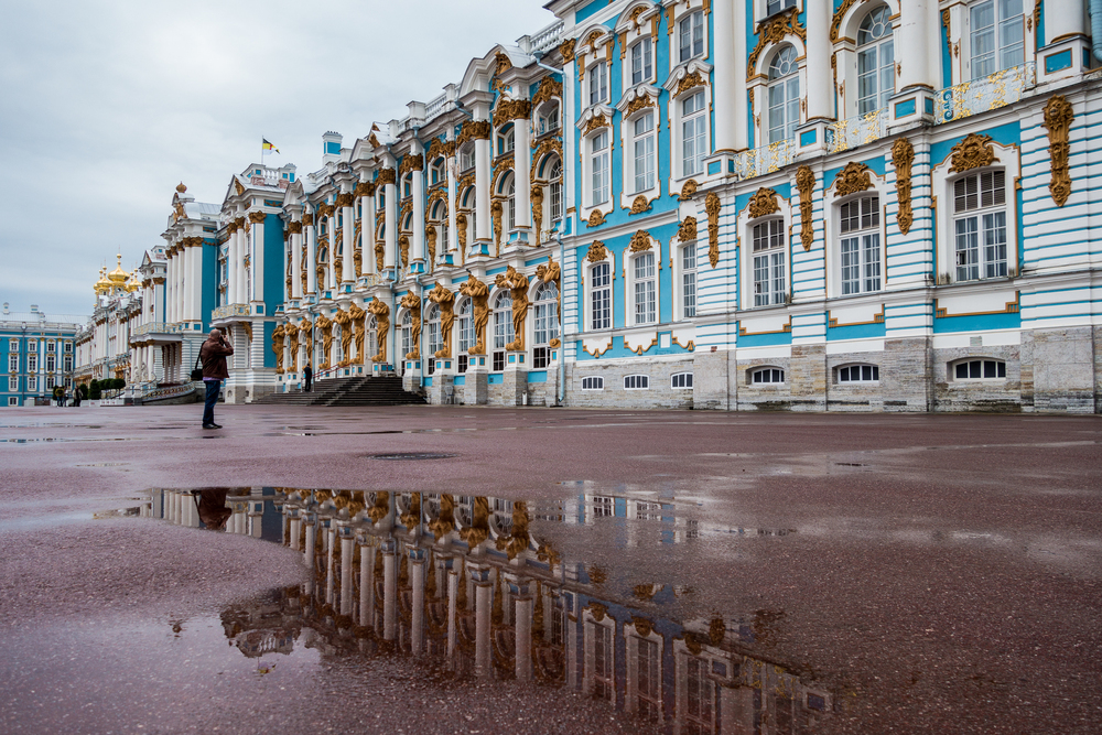 Rainy Day in St. Petersburg, Russia