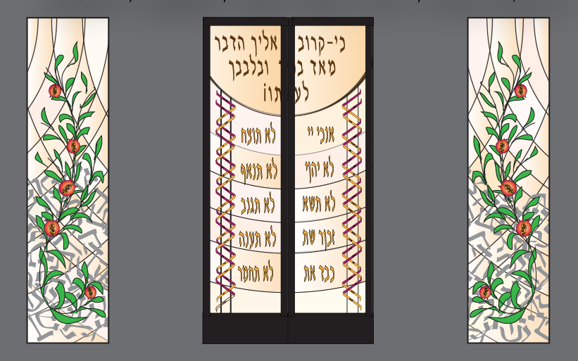 New changes in Hebrew Font and color for the Hebrew passage inside the ark.