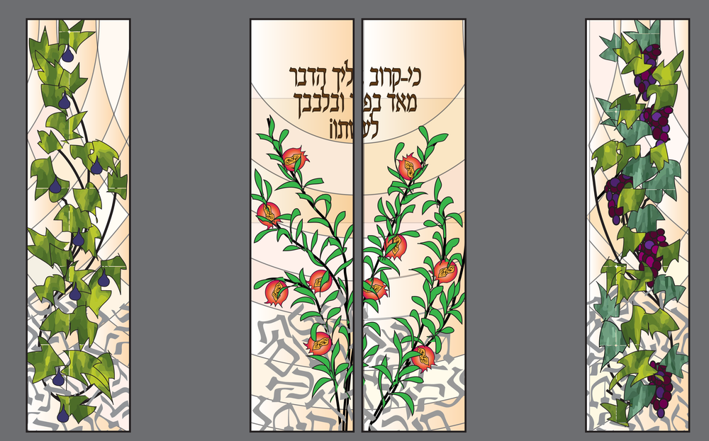 In the version, above, three Biblical Fruits are rendered: figs, symbol of peace, grapes, symbol of blessing and, on the ark doors, pomegranates, symbol of Torah.