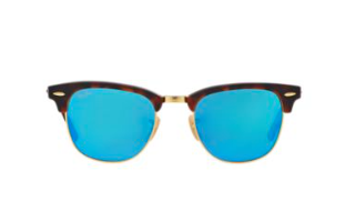 Ray-ban square mirrored sunglasses
