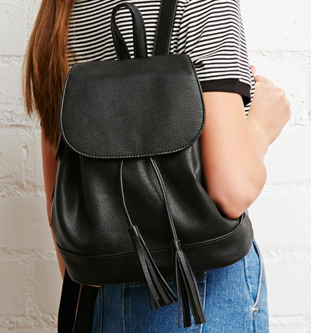 Forever 21 drawstring backpack