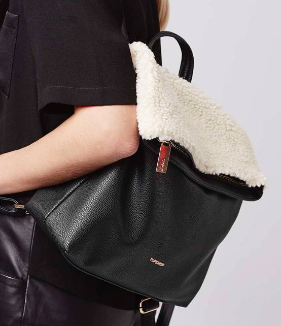 Topshop small sherpa and leather backpack
