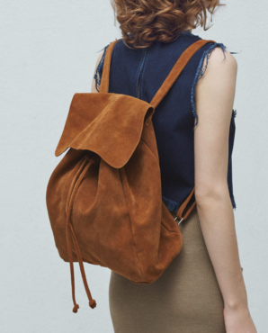 Mango Lapel leather backpack