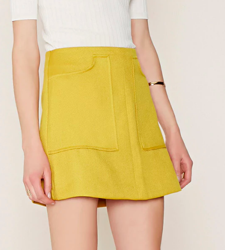 Contemporary Textured Mini Skirt