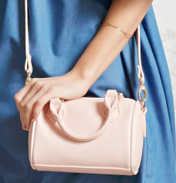 Forever 21 Mini Satchel Crossbody