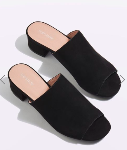 Topshop DIVINE Softy Mules