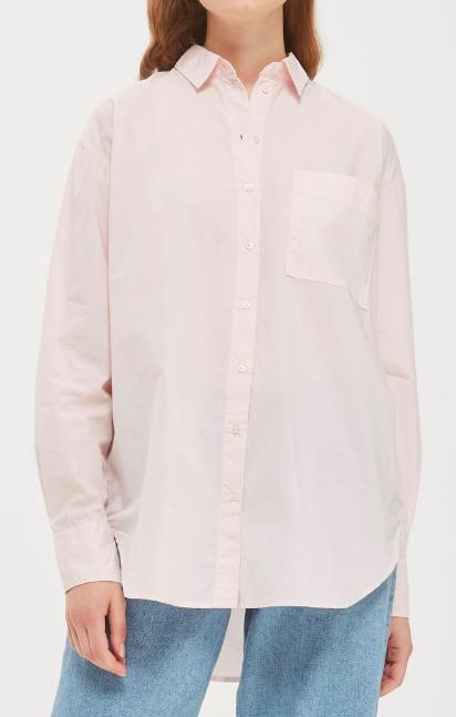 TOPSHOP Oversized Cotton Poplin Shirt