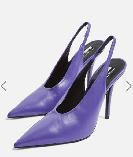 Topshop Purple Goddess Slingback Shoes