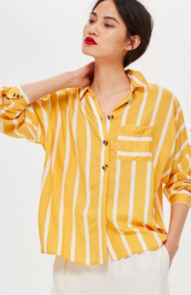 Topshop Casual Striped Shirt