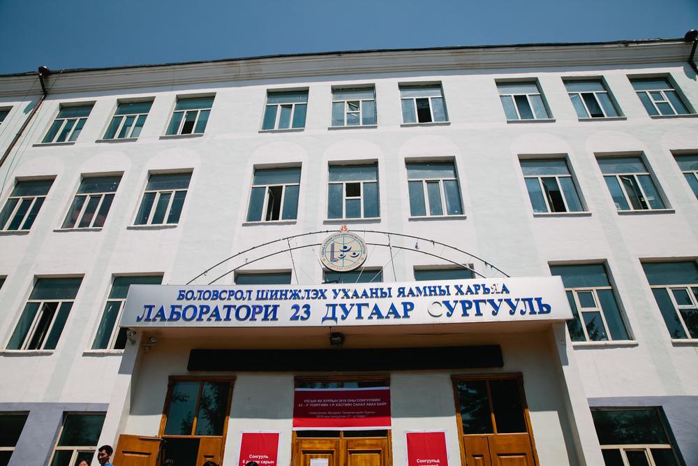 Mongolia-286.jpg