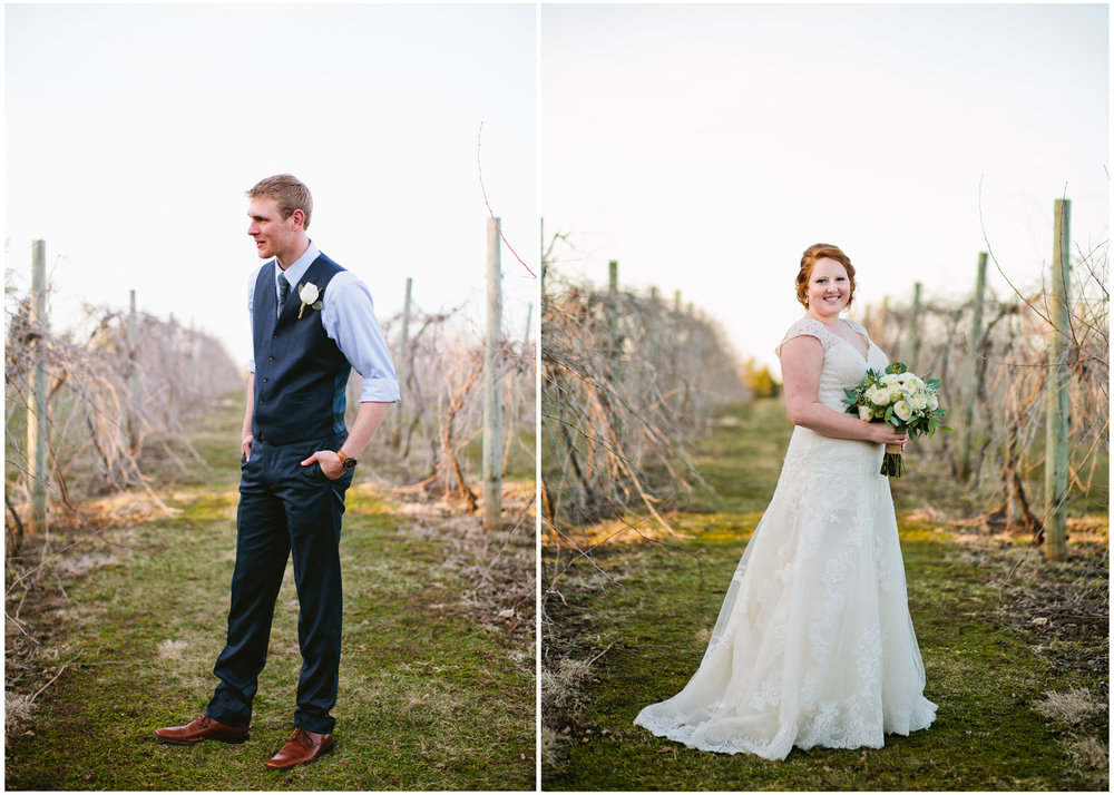 prairie moon winery wedding.jpg