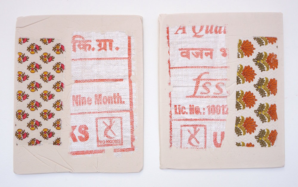 Chinchpkili Fragments 1 & 2 | Composite, Indian block printed cotton, found Indian woven rice sacks | 35 x 28 cm