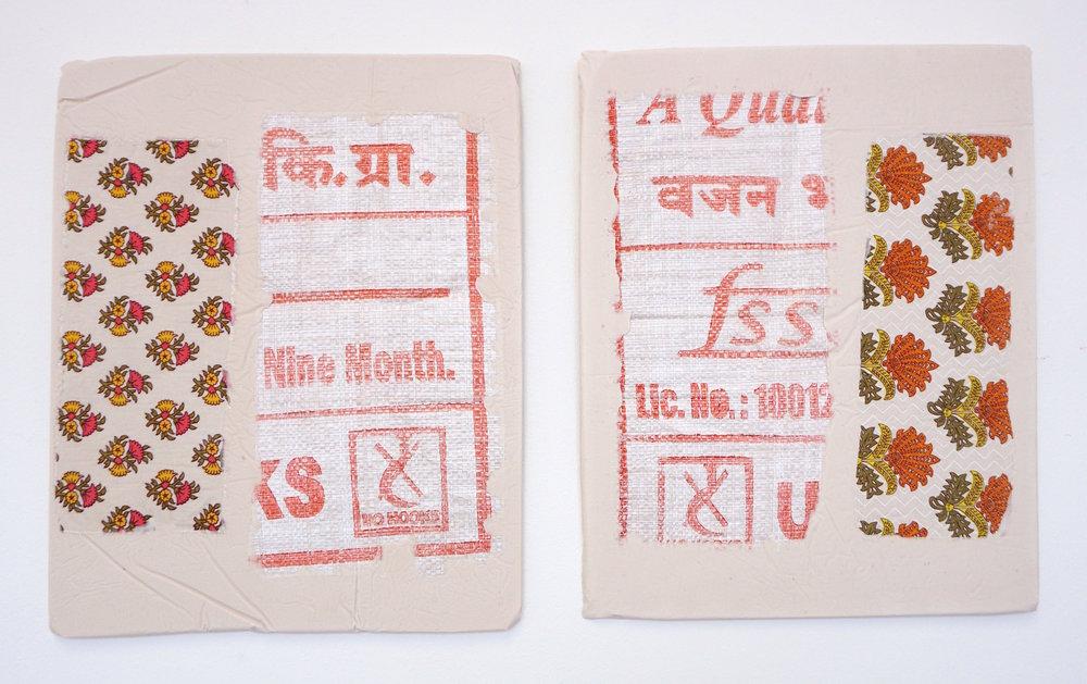 Chinchpkili Fragments 1 & 2 | Composite, Indian block printed cotton, found Indian woven rice sacks | 35 x 28 cm (Soho House Mumbai Collection 2018)