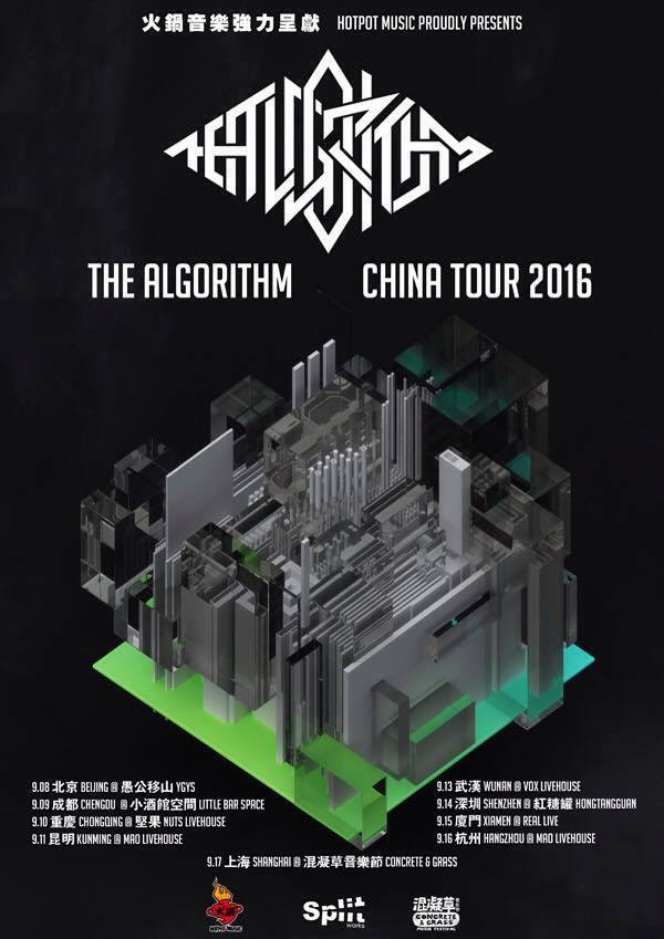 The Algorithm China Tour 2016