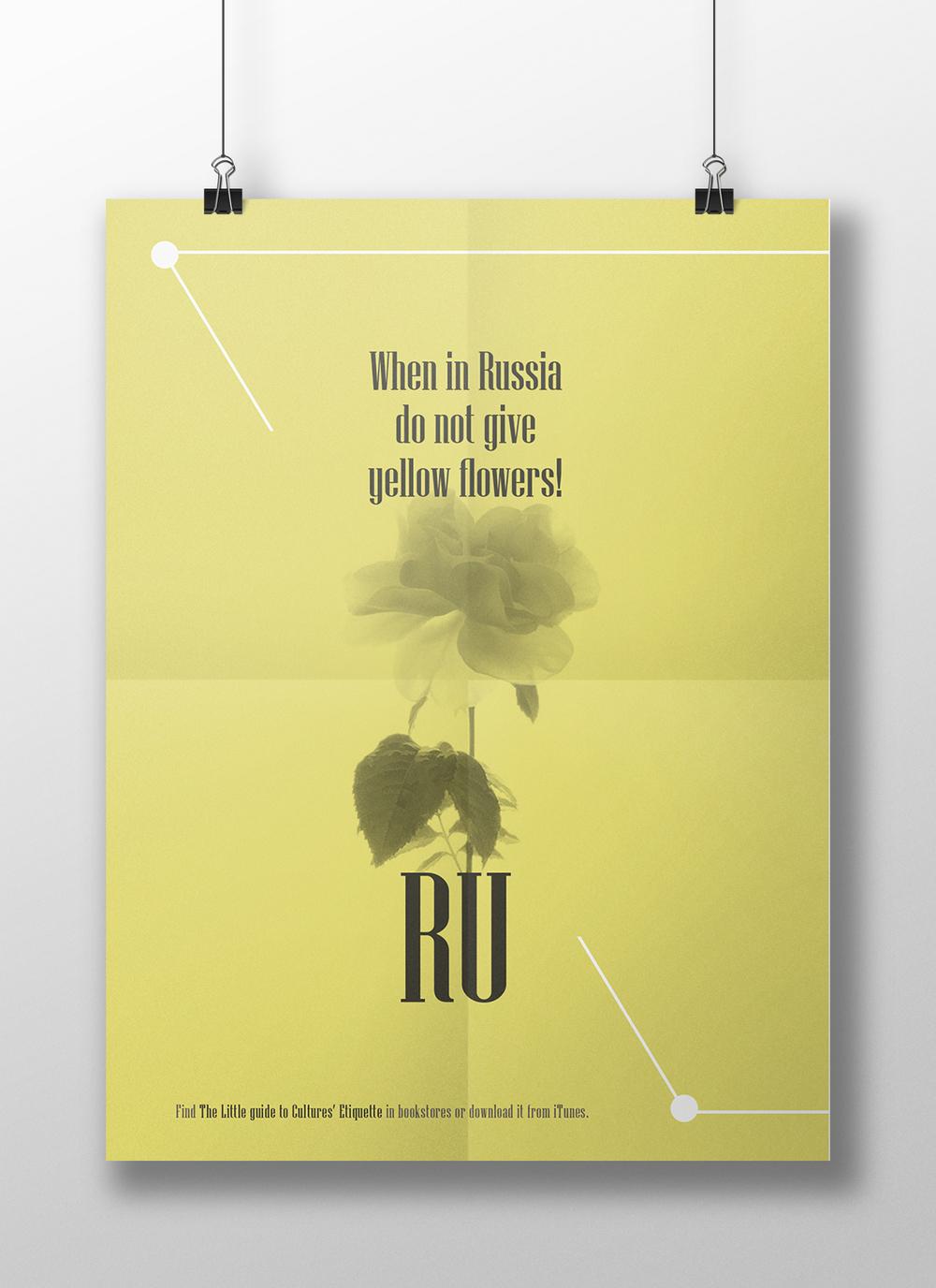 RU_poster.jpg