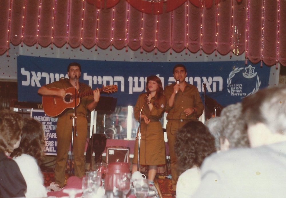 Gitit Shoval during her army service.