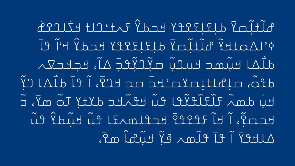 JP_TypeCon2016.023.png