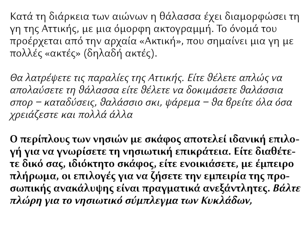 GreekJP-1.png