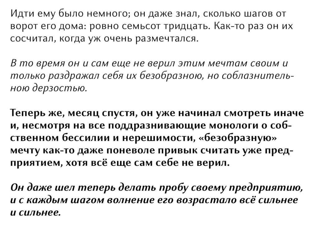 Cyrillic-JP1.png
