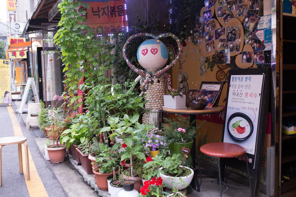 South-Korea-14.jpg