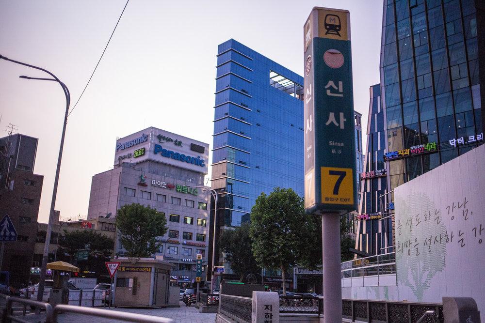 South-Korea-50.jpg