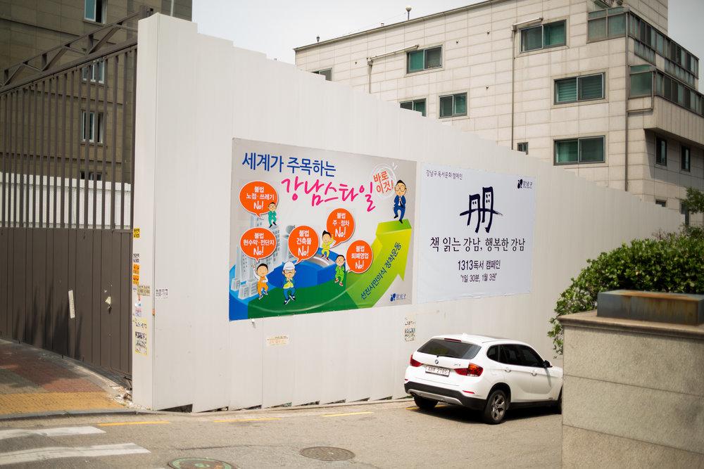 South-Korea-151.jpg