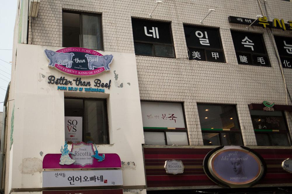 South-Korea-152.jpg