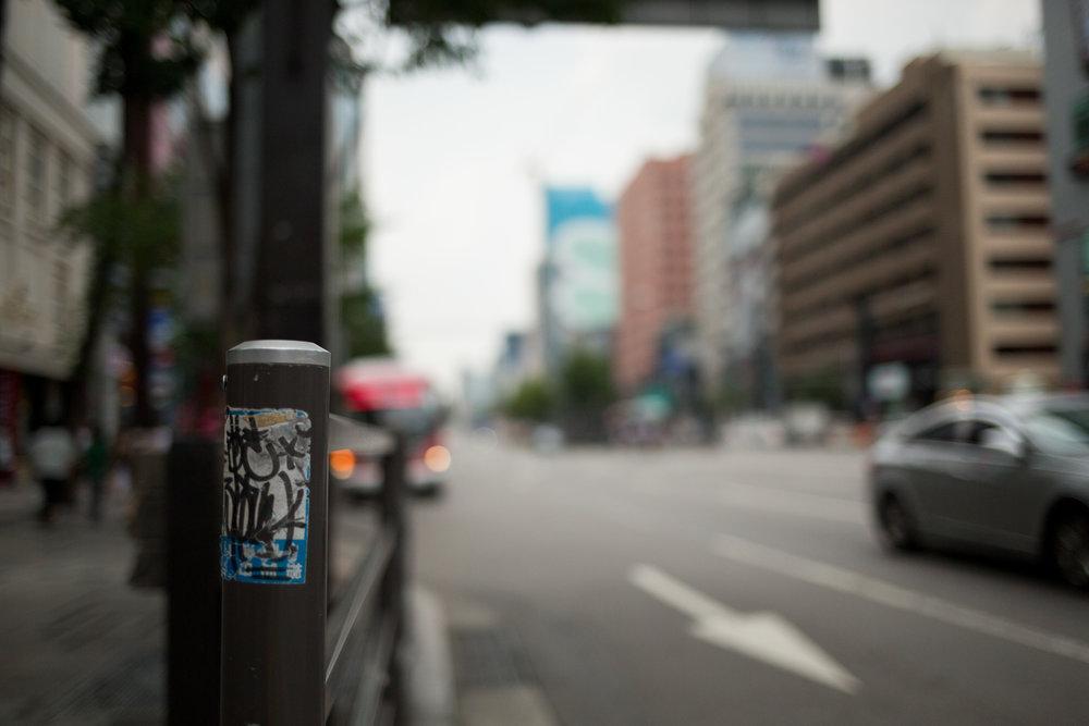 South-Korea-162.jpg
