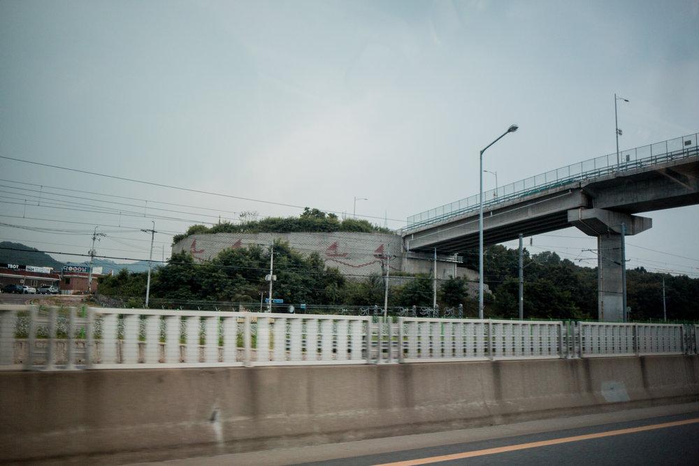 South-Korea-165.jpg