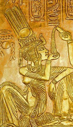 egypt oils .jpg