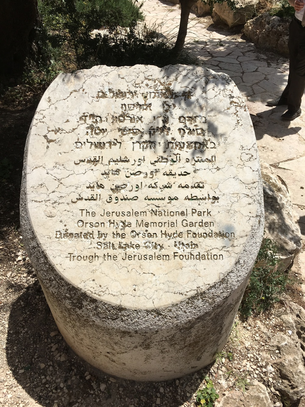 From the Orson Hyde Memorial Garden by BYU Jerusalem